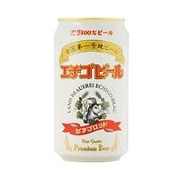 【ケース販売】エチゴビール ビアブロンド 350ml×24本【別送品】
