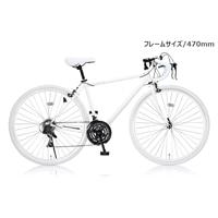 【ネット限定】【自転車】700Cロード センシティブ 470WH [19251]【別送品】