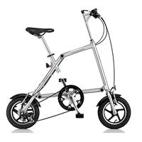 【ネット限定】【自転車】14折りたたみ自転車 NANOO FD-1207 PO [19567]【別送品】