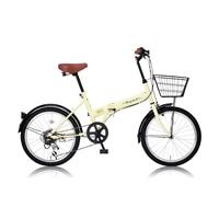 【ネット限定】【自転車】20折りたたみ自転車 FB−206R IV [24213]【別送品】