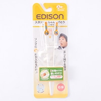 子供用食器 エジソンのお箸 KIDS 17.5cm
