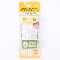 子供用食器 エジソンのお箸�T(イエロー)