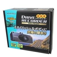 【数量限定】【ネット限定】《KEIYO》 ドライブレコーダー AN−R021