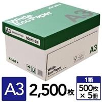 高白色コピー用紙A3 2,500枚(500枚×5冊)【別送品】