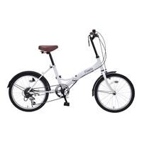 【自転車】折畳自転車20インチ6段ギア付ホワイト【別送品】
