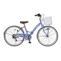 【自転車】《池商》M-804F 子供用自転車24・6SP・オートライト ラベンダーブルー