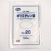 ELPポリエチレン袋 No.20 100P