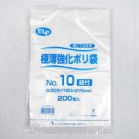 ELP極薄ポリ袋ヒモ付 No.10 200P