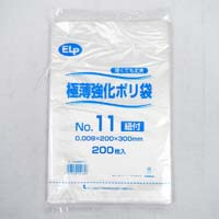 ELP極薄ポリ袋ヒモ付 No.11 200P