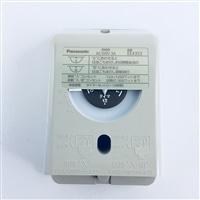 パナ電子EEスイッチ付フル接地防水コンEE4353