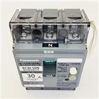 【店舗限定】Panasonic サーキットブレーカ3P30A BCW33015