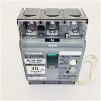 【店舗限定】Panasonic サーキットブレーカ3P30A BCW3305