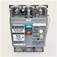 【店舗限定】Panasonic サーキットブレーカ3P50A BCW3505