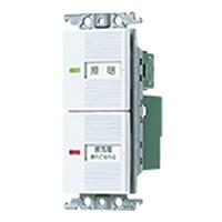 Panasonic WTC54816W トイレ換気スィッチセット