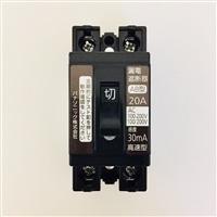 パナ 小型漏電ブレーカーBJS2032N