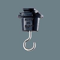 Panasonic 吊りフック 黒 DH8543B