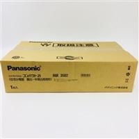 Panasonic 住宅分電盤BQR3582(8+2 50A)