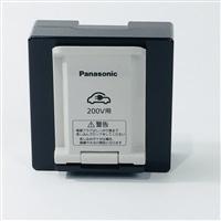 Panasonic EV・PHEV充電用 接地コンセント WK3911