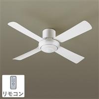 LEDシーリングファン ACΦ1100 SP7080