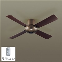 LEDシーリングファン ACΦ1100 SP7082