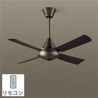 LEDシーリングファン ACΦ1100 SP7092