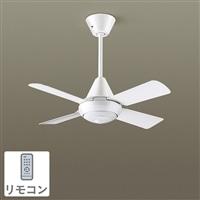 LEDシーリングファンACΦ900 SP7095