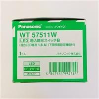 パナワイドLED埋込調光スイッチBWT57511W