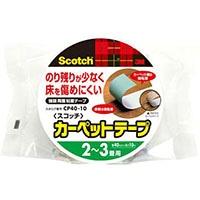 3M スコッチ(R) カーペットテープ(2~3畳用)CP40-10