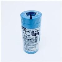 3M スコッチ シーリングマスキングテープ (ガラス・サッシ