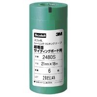 3M スコッチ シーリング・マスキングテープ (超粗面用) 21mm×18m 6巻入