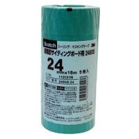 3M スコッチ シーリング・マスキングテープ (超粗面用) 24mm×18m 5巻入