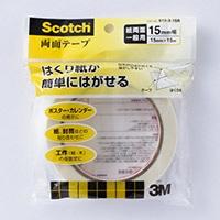スコッチ 両面テープ 610-3-15R