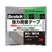 3M スコッチ(R) 強力両面テープ 20 10PSD-20