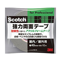 3M スコッチ(R) 強力両面テープ 40 10PSD-40