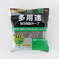 3M強力両面テープ 50x10 PSD−50