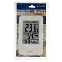 Formia 温湿度付クロックHO-002