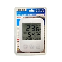 【店舗限定】Formia 温湿度付クロックHO-003