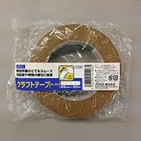 #204クラフトテープ25mmX50M