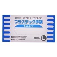 オカモト プラスチック手袋 L(100枚入) OG352L