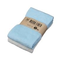 マイクロファイバーロングタオル 2P ブルー/アイボリー