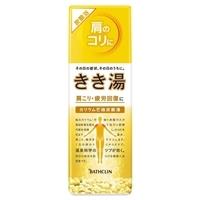 バスクリン きき湯 カリウム芒硝炭酸湯 360g