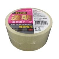 スコッチ 透明 梱包用テープ 軽量物用 309SN 幅48mm×長さ50m
