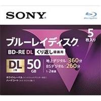 ソニー ブルーレイディスク BD-RE DL 2層 くり返し録画用 5BNE2VLPS2