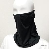アクティブマスク ブラック