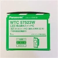 パナワイドLED調光スイッチC WTC57523W