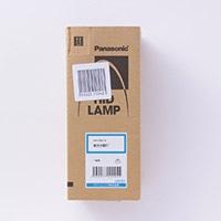 パナソニック 水銀灯 HF100XN