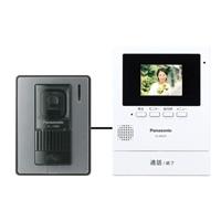 【数量限定】パナソニック 録画機能付 TVドアホン 直結 VL-SV21X