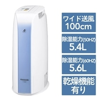 【数量限定】パナソニック 除湿乾燥機 F−Y60T8−AH