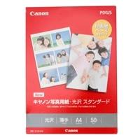 キヤノン A4写真用紙50枚入り SD−201A450