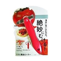 トマト薄皮ピーラー CC-8539